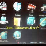 How to add IPTV links to your pinacle receiver box manually 1