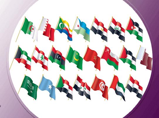 arabian-iptv-free-vlc