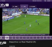 bein-sports-cookies-10-06-2015