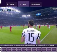 bein_sports_connect_cookies