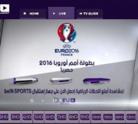 bein_sports_connect_update