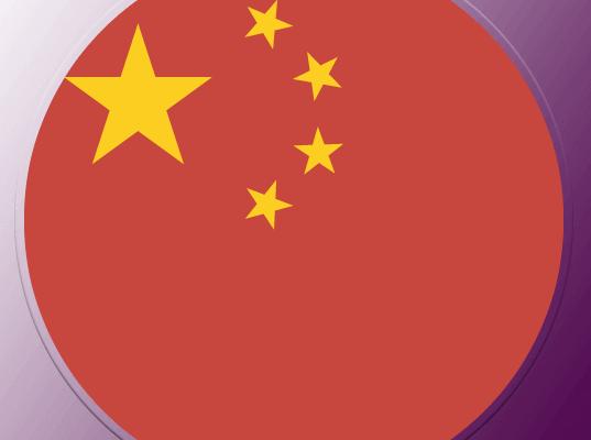 chinese-iptv-smarter-free