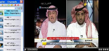 iptv_arab_nilesat