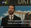iptv_greek