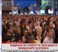 iptv_macedonia