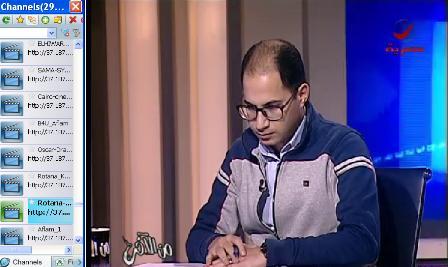 iptv_nilesat_arabic